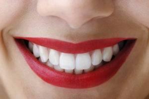 cosmetic-smile-resize-300x200 Blog